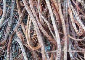 废铜电线电缆回收