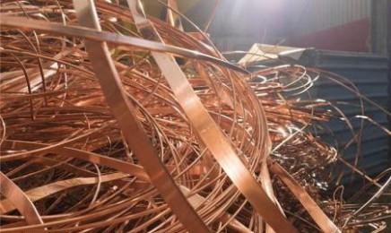 废铜条回收